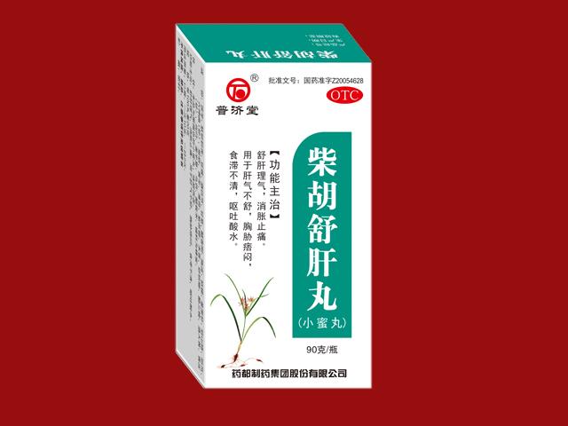 柴胡舒肝丸(小蜜丸)
