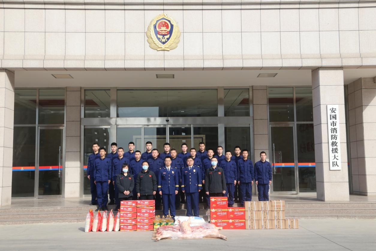 藥都集團代表前往慰問安國市消防救援大隊