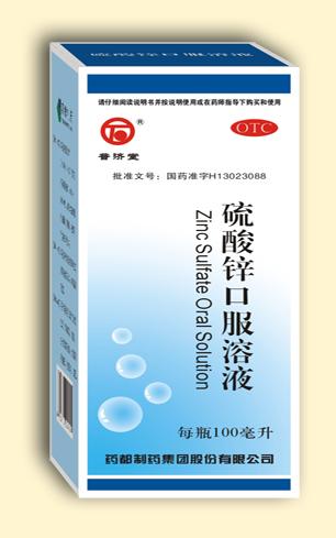 硫酸鋅口服溶液